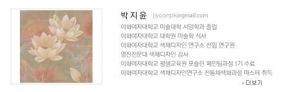 members-jyp.jpg